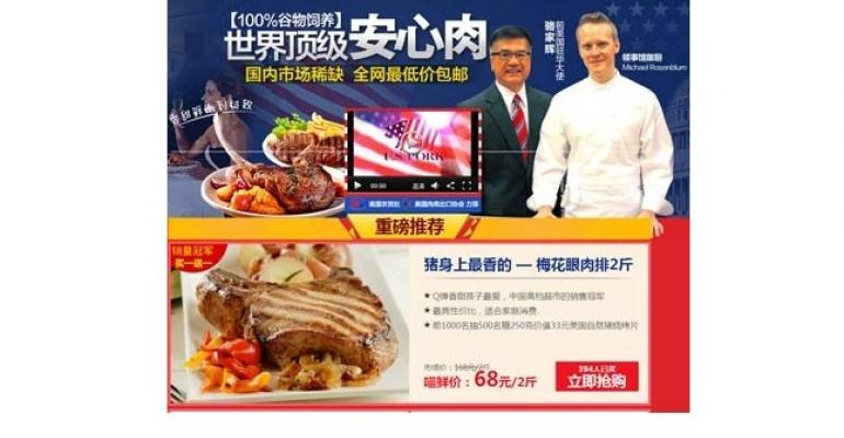U.S. Pork Promotion Draws Attention of Chinese Consumers'