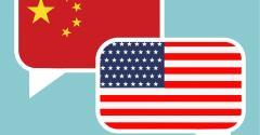 America China tariff business global exchange international. USA versus China.
