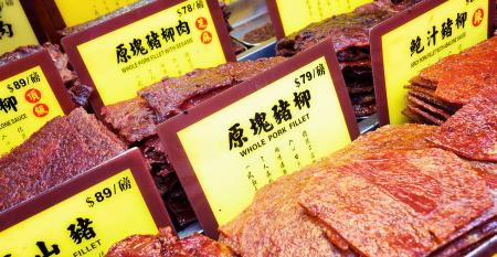 NHF-efired_GettyImages-China-pork-1540.jpg